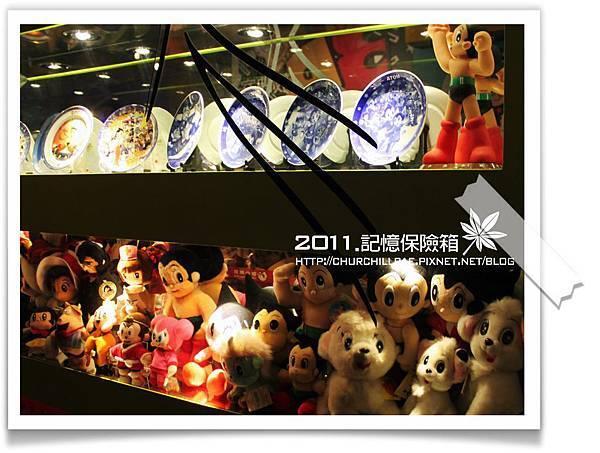 手塚治虫的世界特展28.jpg