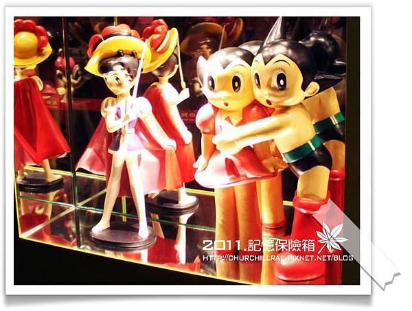 手塚治虫的世界特展29.jpg