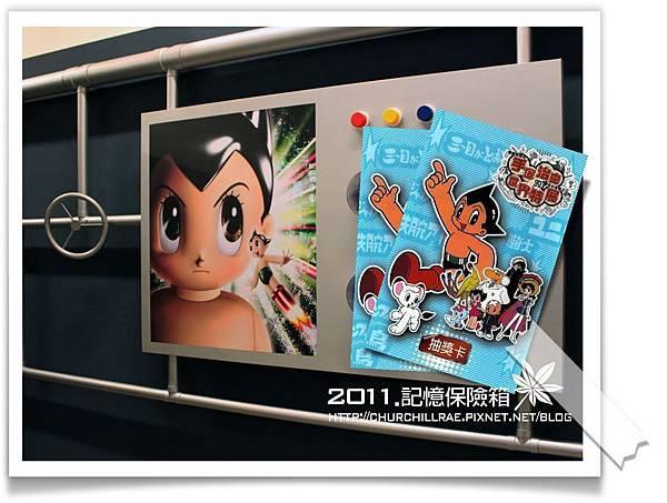 手塚治虫的世界特展34.jpg