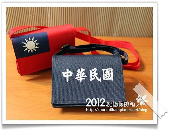 2012總統大選紀念品01.jpg