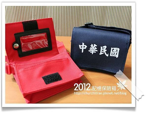 2012總統大選紀念品03.jpg