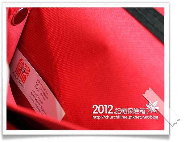 2012總統大選紀念品04.jpg