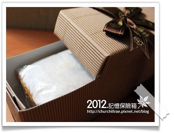 葉陶貴地瓜蛋糕01.jpg