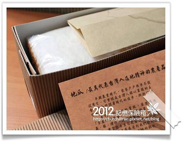 葉陶貴地瓜蛋糕06.jpg