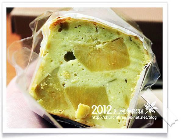 葉陶貴地瓜蛋糕03.jpg