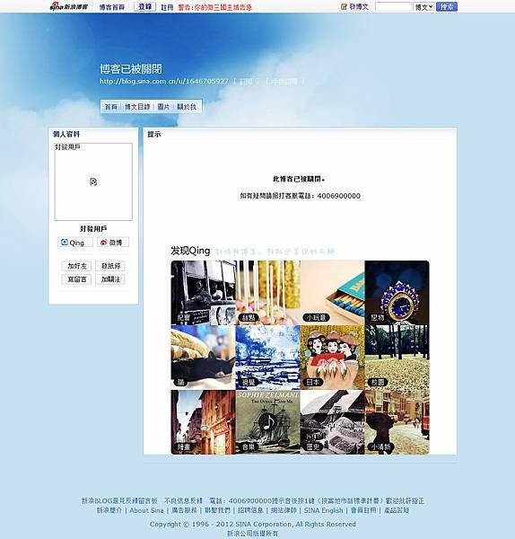 轉貼:「為什麼台灣人『現在』不認同中國」02.jpg