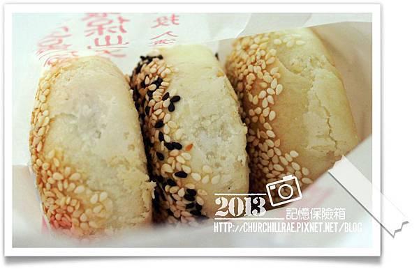 [永和]上海蟹殼黃01