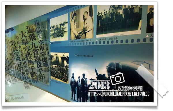 新竹眷村博物館09