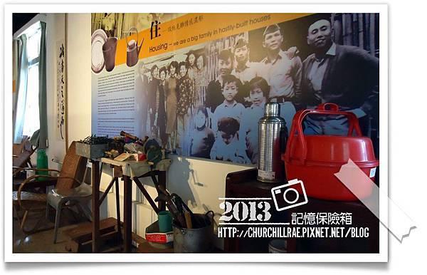 新竹眷村博物館15