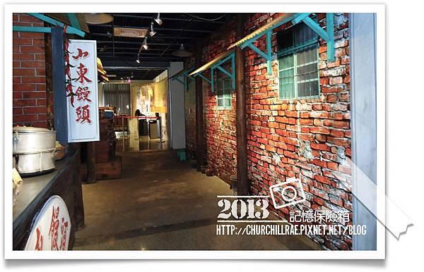 新竹眷村博物館23