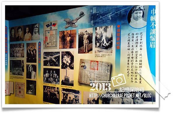 新竹眷村博物館27