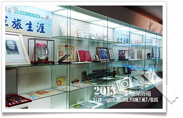 新竹眷村博物館28