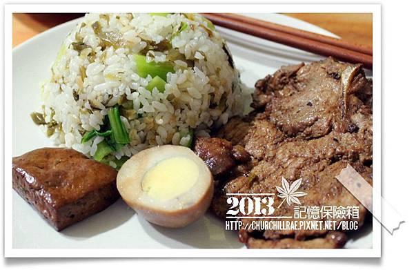 上海排骨菜飯03.jpg