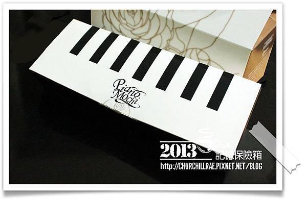 一之軒鋼琴麻糬.jpg