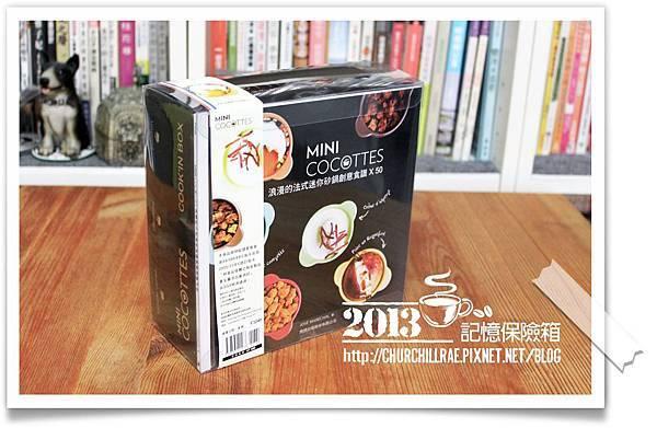 MINI COCOTTES迷你砂鍋&簡單DIY收納架01.JPG