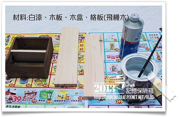 MINI COCOTTES迷你砂鍋&簡單DIY收納架11.jpg