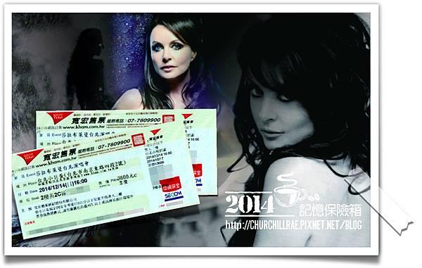 2014莎拉布萊曼台北演唱會02.jpg