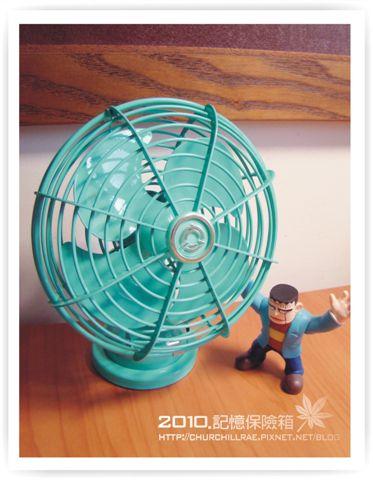 大同復古小電扇07.jpg