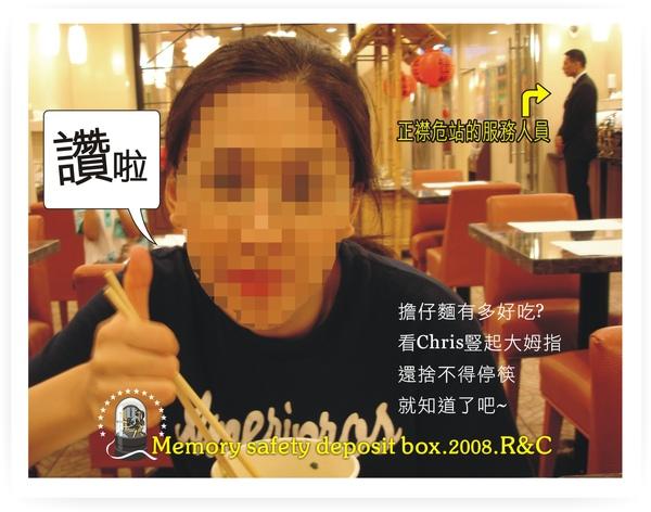 高雄城市之星商旅新崛江館08.jpg