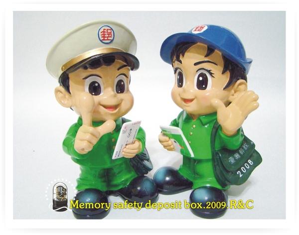 2008郵政寶寶.JPG