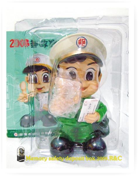 2008郵政寶寶01.JPG