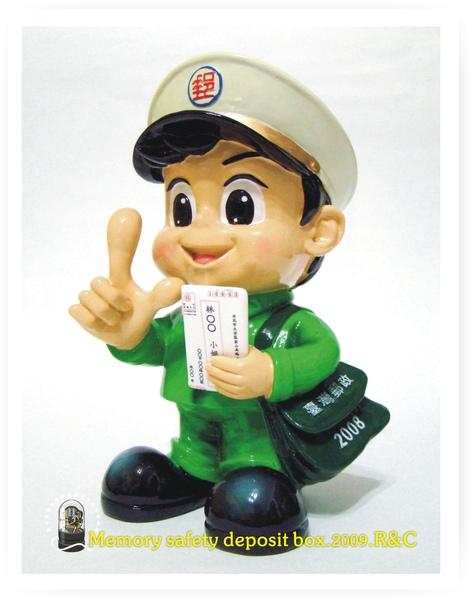 2008郵政寶寶02.JPG