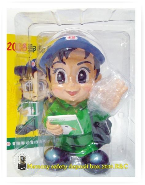 2008郵政寶寶04.JPG