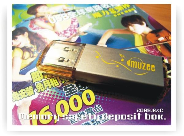 聽電台無國界-USB網路收音機.jpg