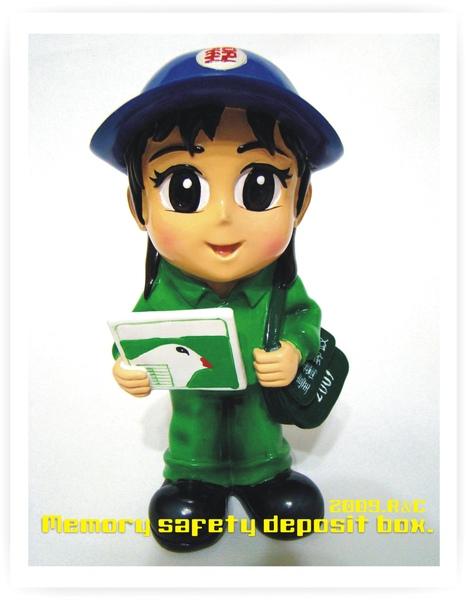 2007郵政寶寶04.JPG
