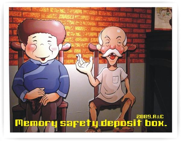 高雄科工館-阿公阿嬤ㄟ智慧05〔2008秋日南遊尋鄉味〕.jpg