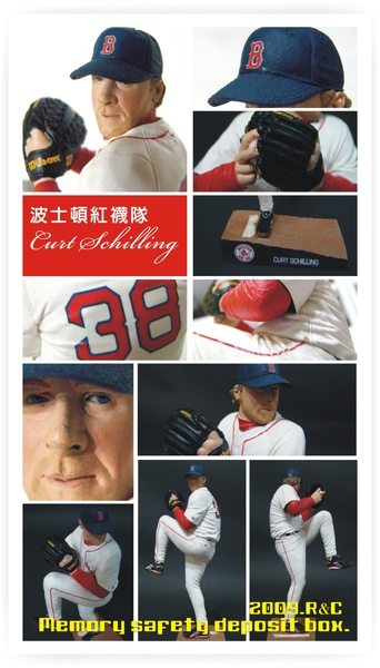麥法蘭MLB-22三款09.jpg
