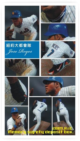 麥法蘭MLB-22三款12.jpg