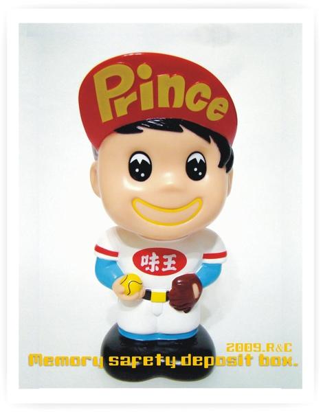 王子麵寶寶01.jpg
