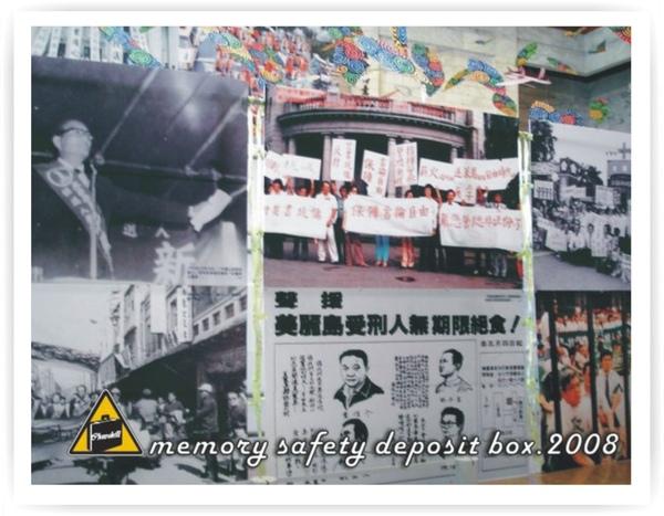 參考風箏工廠10.jpg