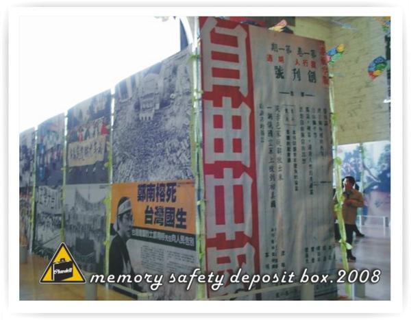 參考風箏工廠11.jpg