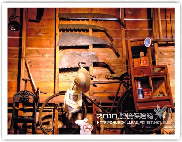 內灣戲院食飯趣05.jpg