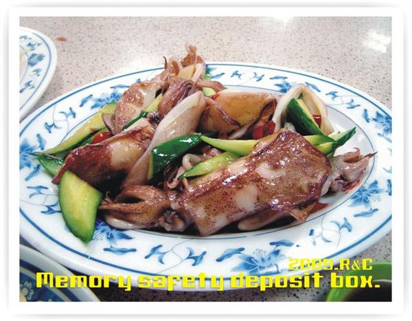 金包里鴨肉&老街05.jpg