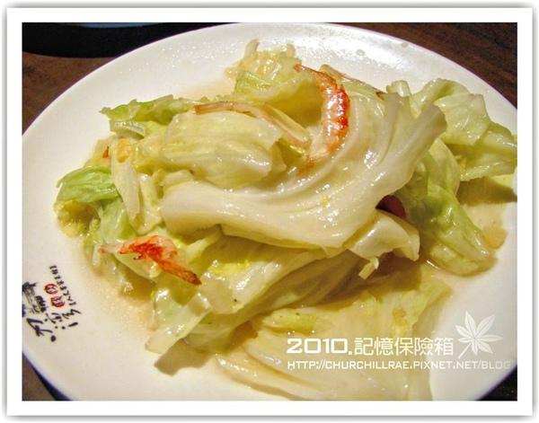 內灣戲院食飯趣09.jpg