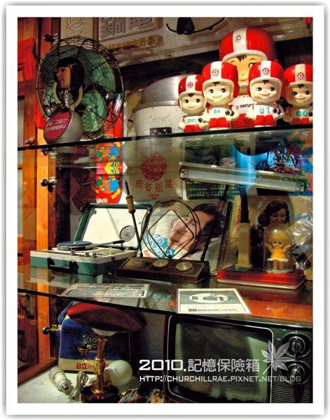 內灣戲院食飯趣15.jpg