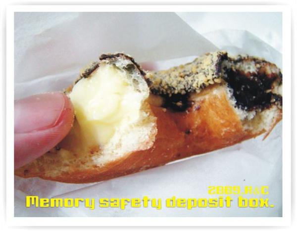 Dunkin' Donuts甜甜圏12.jpg