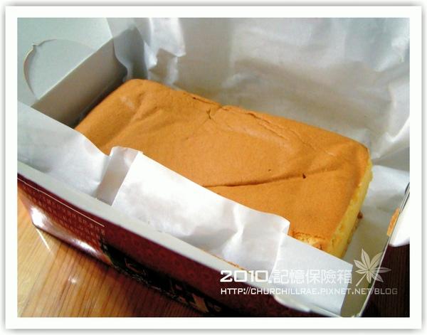 大川本鋪古早味蛋糕03