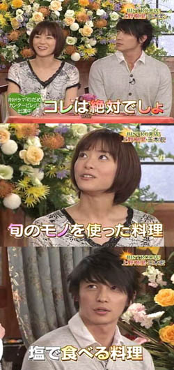 SMAPx上野樹里X玉木宏02