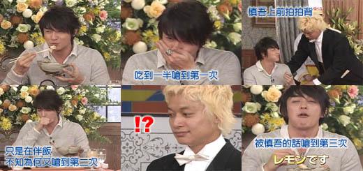 SMAP x上野樹里x玉木宏09