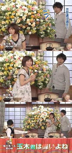SMAP x上野樹里x玉木宏10