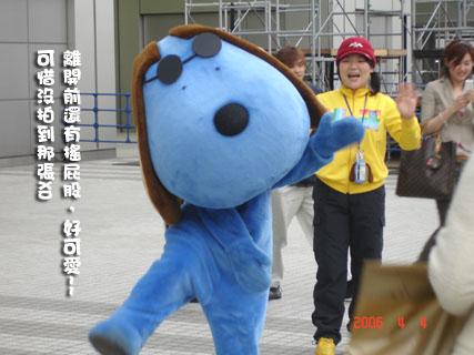 收工的藍色小狗XD