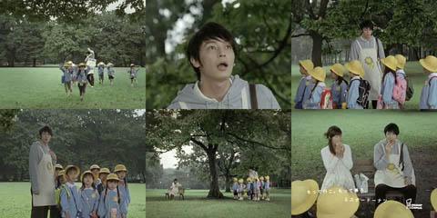 玉木宏甜甜圈廣告-1