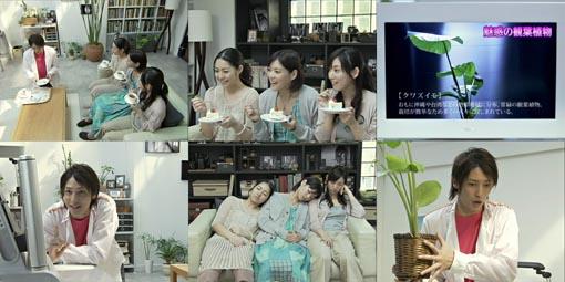 NEC廣告-2