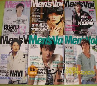 Mens Voi 2005-2006