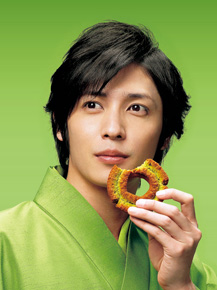 玉木宏甜甜圈廣告-7