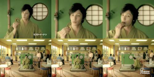 玉木宏甜甜圈廣告-7-1